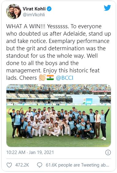 Instagram caption of India's victory